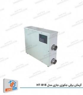 گرمکن برقی جکوزی جازی مدل HT-B18