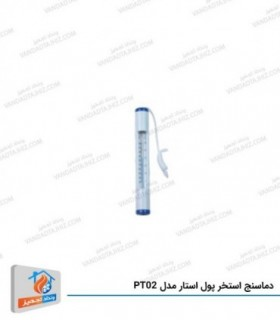 دماسنج استخر پول استار مدل PT02