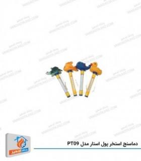 دماسنج استخر پول استار مدل PT09