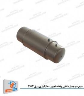 منبع دو جداره افقی ونداد تجهیز 600 لیتری ورق 2*4