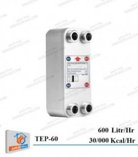 مبدل حرارتی صفحه ای کائوری سری E مدل TEP-60
