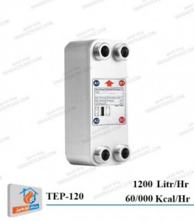 مبدل حرارتی صفحه ای کائوری سری E مدل TEP-120