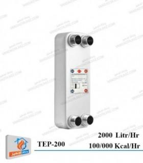مبدل حرارتی صفحه ای کائوری سری K مدل TEP-200