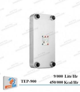 مبدل حرارتی صفحه ای کائوری مدل TEP-900