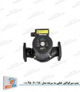 پمپ سیرکولاتور خطی لئو سه سرعته مدل LPR 25-60/180