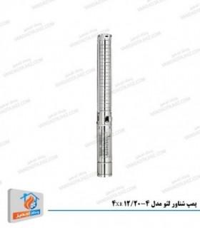 پمپ شناور لئو مدل 4XR 12/20-4