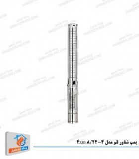 پمپ شناور لئو مدل 4XRS 8/24-4