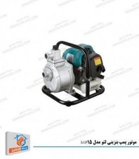 موتور پمپ بنزینی لئو مدل LGP15