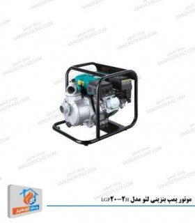 موتور پمپ بنزینی لئو مدل LGP20-2H