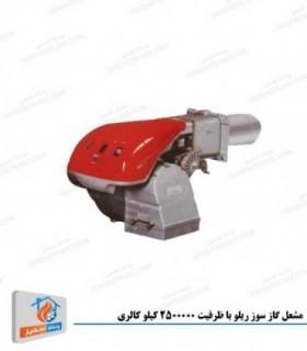 مشعل گاز سوز ریلو مدل RS250/M MZ