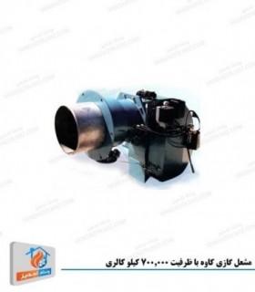 مشعل گازی کاوه مدل MFG100-80