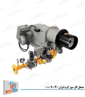 مشعل گاز سوز گرم ایران مدل GNG 90/30