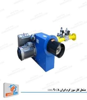 مشعل گاز سوز گرم ایران مدل GNG 90/8