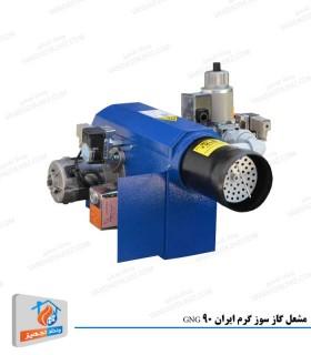 مشعل گاز سوز گرم ایران مدل GNG 90