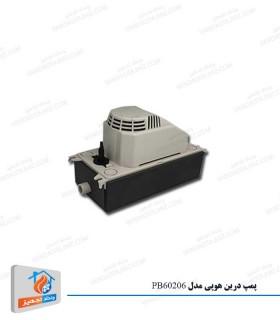 پمپ درین هوپی مدل PE60226