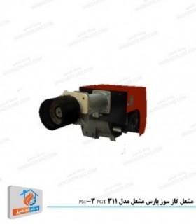 مشعل گاز سوز پارس مشعل مدل PM-3 PGO 211