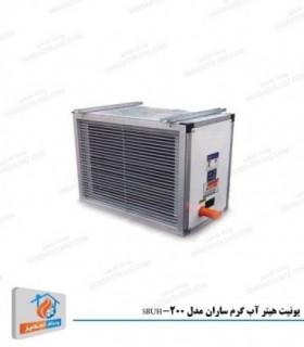 يونيت هيتر آب گرم ساران مدل SRUH-200
