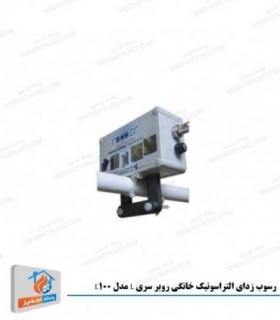 رسوب زدای التراسونیک خانگی روبر سری L مدل L100