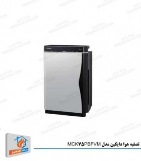 تصفیه هوا دایکین مدل MCK75PBFVM