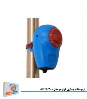 ترموستات جداری آرترمو مدل ARTH300