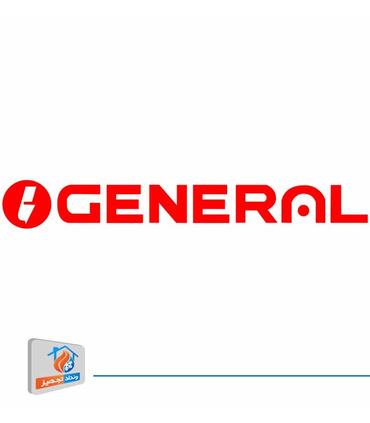 کولر گازی اجنرال