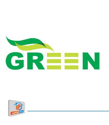 فن کویل گرین