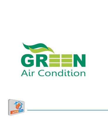چیلر گرین