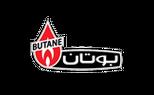 بوتان (BUTANE)