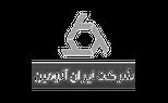 ایران آلومین